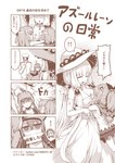 1boy 4girls 4koma :d :o >_< ^_^ absurdres admiral_(azur_lane) ahoge azur_lane bare_shoulders blush breasts camisole cleavage clenched_teeth closed_eyes closed_mouth comic commentary_request coughing covered_mouth crown dress elbow_gloves gloves hair_ribbon hat headbutt heart helena_(azur_lane) highres holding holding_sign hug illustrious_(azur_lane) jacket javelin_(azur_lane) jitome large_breasts long_hair long_sleeves military_hat military_jacket mini_crown monochrome multiple_girls one_side_up open_mouth pants peaked_cap pleated_skirt ponytail ribbon sign skirt smile strapless strapless_dress tamashii_yuu teeth translation_request unicorn_(azur_lane) very_long_hair watermark web_address