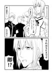 1girl 3boys armor bedivere black_background braid comic commentary_request fate/grand_order fate_(series) formal gawain_(fate/extra) gawain_(fate/grand_order) greyscale ha_akabouzu highres lancelot_(fate/grand_order) monochrome mordred_(fate) mordred_(fate)_(all) multiple_boys shirt short_hair strapless suit tied_hair translation_request tubetop white_background