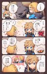 !! /\/\/\ 1boy 1girl 4koma :d =_= ? ^_^ animal animal_ears bangs blonde_hair blue_eyes blue_shirt blush braid brown_background brown_gloves cape chibi chin_stroking closed_eyes comic crown_braid dog_ears dog_tail earrings emphasis_lines eyebrows_visible_through_hair fingerless_gloves flying_sweatdrops food furrowed_eyebrows gloves green_eyes hair_between_eyes hair_ornament hairclip heart highres hood hood_down hooded_cape jewelry kemonomimi_mode link long_sleeves looking_at_another loz_017 omurice open_mouth own_hands_together parted_bangs petting pointy_ears princess_zelda shirt short_hair sidelocks smile sparkle speech_bubble spoken_food spoken_heart sweatdrop sword sword_behind_back tail tail_wagging talking the_legend_of_zelda the_legend_of_zelda:_breath_of_the_wild the_legend_of_zelda:_breath_of_the_wild_2 thick_eyebrows thought_bubble translated trembling turtleneck twitter_username upper_body v-shaped_eyebrows water_buffalo weapon
