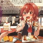 1girl :d arashi_(kantai_collection) black_vest blouse colored_pencil_(medium) commentary_request dated food grey_eyes hair_between_eyes holding holding_food kantai_collection kirisawa_juuzou numbered open_mouth out_of_frame pov red_hair revision short_hair short_sleeves smile solo_focus traditional_media translation_request twitter_username vest white_blouse
