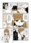 1boy 1girl admiral_(kantai_collection) anger_vein bangs blush breasts comic commentary_request eyebrows_visible_through_hair hat kantai_collection kiss_day long_hair long_sleeves monochrome ooi_(kantai_collection) open_mouth sailor_collar sala_mander school_uniform serafuku shaded_face sweat sweatdrop teeth translation_request