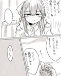 ... 1girl blanket bow buttons closed_mouth collared_shirt comic crumpled_paper curtains epaulettes eyebrows_visible_through_hair female_admiral_(kantai_collection) gloves hair_between_eyes hair_bow half-closed_eyes highres holding holding_paper kamikaze_(kantai_collection) kantai_collection long_hair military military_uniform monochrome naval_uniform paper poyo_(hellmayuge) shirt smile solo speech_bubble spoken_ellipsis translated uniform