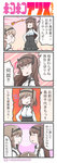 /\/\/\ 3girls adachi_fumio black_hairband black_skirt blush brown_eyes brown_hair comic commentary_request cosplay girls_und_panzer hair_ribbon hairband hand_on_hip highres long_hair long_sleeves mother_and_daughter multiple_girls nishizumi_shiho ribbon shimada_arisu shimada_arisu_(cosplay) shimada_chiyo shirt side_ponytail skirt speech_bubble suspender_skirt suspenders sweatdrop thighhighs translated twitter_username white_shirt