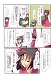 2girls black_hair comic fuukadia_(narcolepsy) green_eyes green_hair hat hat_ribbon horn katana konngara long_sleeves multiple_girls open_mouth petals red_eyes ribbon rod_of_remorse sash shiki_eiki sword touhou touhou_(pc-98) translated weapon wide_sleeves