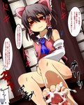 !! 1girl bare_legs barefoot black_hair blush bottomless bow censored commentary_request cum cum_on_body cum_on_lower_body detached_sleeves ejaculation empty_eyes eyebrows_visible_through_hair facial feet footjob hair_bow hair_tubes hakurei_reimu hato_no_suisou highres looking_at_viewer open_mouth pointless_censoring red_eyes short_hair shouji sitting sliding_doors smile solo_focus thick_eyebrows toenails toes touhou translation_request