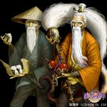 2boys akio_(artist) beard black_background chinese_clothes closed_eyes commentary_request facial_hair food god gourd hair_ornament hair_stick holding holding_staff long_beard looking_at_viewer male_focus multiple_boys official_art old_man onigiri onmyoji pants staff standing topknot watermark white_hair wide_sleeves wrinkled_skin