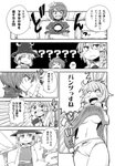 ! !! 4girls :d aono3 blush breasts closed_mouth comic crossed_arms emphasis_lines excited expressionless eyebrows_visible_through_hair flashing greyscale hair_ornament hair_tubes hat headband highres index_finger_raised indoors kochiya_sanae leaf_hair_ornament lifted_by_self long_hair long_sleeves mirror monochrome moriya_suwako multiple_girls no_bra no_pants open_mouth own_hands_together panties round_teeth shirt_lift short_hair short_sleeves sidelocks smile snake_hair_ornament solid_oval_eyes speech_bubble spoken_exclamation_mark standing star star-shaped_pupils symbol-shaped_pupils tatara_kogasa teeth touhou translation_request underboob underwear upper_body v-shaped_eyebrows wide-eyed yasaka_kanako