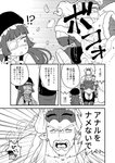 1girl beard blush championship_belt comic draph earrings eyepatch facial_hair granblue_fantasy greyscale harvin highres hime_cut horns indoors jewelry ladiva long_hair lunalu_(granblue_fantasy) mask medical_eyepatch monochrome pointy_ears translation_request yoshino_norihito