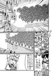 6+girls absurdres ascot bangs bare_shoulders bow chen cirno cliff collared_shirt comic crossover crowd crying detached_sleeves emphasis_lines eyebrows_visible_through_hair flandre_scarlet frilled_bow frills greyscale hair_between_eyes hair_ribbon hakurei_reimu hat hat_ribbon highres kamishirasawa_keine minecraft mob_cap monochrome multiple_girls nontraditional_miko outstretched_arms page_number puffy_short_sleeves puffy_sleeves remilia_scarlet ribbon saigyouji_yuyuko seiryouinryousui shirt short_sleeves sidelocks speech_bubble sweatdrop tabard tokin_hat touhou translated triangular_headpiece yakumo_ran yakumo_yukari zombie zombie_(minecraft) zombie_pose