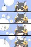 /\/\/\ 1girl 4koma :o absurdres animal_ear_fluff animal_ears azur_lane bangs black_hair blunt_bangs blush chibi closed_eyes closed_mouth comic commander_(azur_lane) commentary_request eyebrows_visible_through_hair flying_sweatdrops fox_ears gloves hair_ornament highres kurukurumagical long_sleeves nagato_(azur_lane) notice_lines out_of_frame parted_lips petting translated wavy_mouth white_gloves yellow_eyes