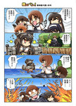 6+girls akiyama_yukari black_hair brown_eyes brown_hair comic crossover explosion girls_und_panzer hisahiko horizon isuzu_hana kantai_collection machinery military military_vehicle monochrome multiple_girls nagato_(kantai_collection) nishizumi_miho ocean reizei_mako school_uniform serafuku size_difference sky takebe_saori tank translated turret vehicle walking