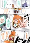 1girl 3boys animal_ears brown_dress doitsuken dress emphasis_lines fang_out fox_ears fox_tail grin low_twintails multiple_boys orange_hair original pinafore_dress red_eyes rubik's_cube security_camera slit_pupils smile solo_focus tail translated twintails yellow_dress