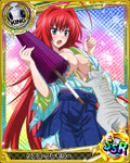 1girl ahoge artist_request blue_eyes breasts cat character_name chess_piece covered_nipples high_school_dxd japanese_clothes king_(chess) large_breasts long_hair meiji_schoolgirl_uniform official_art open_mouth oriental_umbrella red_hair rias_gremory solo sparkle surprised torn_clothes trading_card umbrella very_long_hair yagasuri