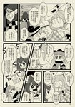 5girls apron bell bow bowtie buttons checkered checkered_kimono checkered_scarf comic furukawa_(yomawari) futatsuiwa_mamizou futatsuiwa_mamizou_(human) greyscale hair_bell hair_ornament hat hata_no_kokoro highres japanese_clothes kimono komeiji_koishi leaf leaf_on_head long_hair long_sleeves mask mask_on_head matara_okina medium_hair monochrome motoori_kosuzu multiple_girls page_number plaid plaid_shirt scan scarf shirt short_twintails tabard third_eye touhou translation_request twintails wavy_hair wide_sleeves