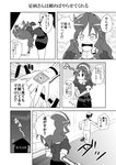 1girl admiral_(kantai_collection) ashigara_(kantai_collection) broken_condom comic condom gloves hairband heart heart_eyes highres house kantai_collection long_hair masara monochrome translated