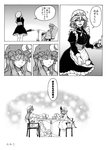 apron bat_wings beret book braid chair comic crescent cup greyscale hat highres hong_meiling izayoi_sakuya koyubi_(littlefinger1988) long_hair maid maid_apron maid_headdress mob_cap monochrome patchouli_knowledge remilia_scarlet serving sitting smile speech_bubble table touhou translation_request tray twin_braids wings