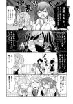 4koma 6+girls ahoge asagumo_(kantai_collection) bangs blank_eyes blood blood_on_face blush comic crying crying_with_eyes_open double_bun dragging eyebrows_visible_through_hair fingerless_gloves gloves greyscale hair_between_eyes hair_ornament hair_ribbon hairband hand_on_another's_face hand_on_another's_shoulder highres kantai_collection long_hair michishio_(kantai_collection) mogami_(kantai_collection) monochrome multiple_girls nontraditional_miko remodel_(kantai_collection) ribbon school_uniform serafuku sharp_teeth shigure_(kantai_collection) short_hair smile swept_bangs teardrop tears teeth tenshin_amaguri_(inobeeto) translation_request yamagumo_(kantai_collection) yamashiro_(kantai_collection)