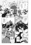 3girls aozora_market barefoot bow bowl coat comic debt dress drill_hair fan folding_fan gap greyscale hair_bow hat highres hood hoodie jewelry long_hair long_sleeves mob_cap monochrome multiple_girls ponytail scan short_hair short_sleeves skirt sunglasses tabard top_hat touhou translated twintails two_side_up yakumo_yukari yorigami_jo'on yorigami_shion
