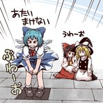 3girls apron bare_legs black_hat black_skirt blonde_hair blue_bow blue_eyes blue_hair bow brown_eyes brown_footwear brown_hair cirno commentary_request detached_sleeves hair_bow hakurei_reimu hat hat_bow holding_hands ice ice_wings jiru_(jirufun) kirisame_marisa kneeling long_sleeves looking_at_viewer multiple_girls red_skirt ribbon-trimmed_sleeves ribbon_trim shoes short_hair sitting skirt skirt_lift standing tears touhou ventilation_shaft vest white_bow wind wind_lift wings witch_hat