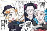 +_+ 1girl 2boys :d abigail_williams_(fate/grand_order) ahoge bangs black_bow black_dress black_gloves black_hair black_hat blonde_hair blue_eyes blush_stickers book bow brown_vest caster_(fate/zero) closed_eyes collarbone commentary_request dress facial_hair fate/grand_order fate_(series) gilles_de_rais_(fate/grand_order) gloves grey_hair hair_bow hat highres holding holding_book james_moriarty_(fate/grand_order) laughing long_hair multiple_boys mustache neon-tetora open_mouth orange_bow parted_bangs red_neckwear shirt smile sparkle thumbs_up translation_request vest white_shirt