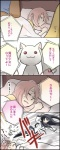2girls 4koma akemi_homura black_hair comic flying_kick kaname_madoka kicking kyubey mahou_shoujo_madoka_magica make_a_contract multiple_girls pink_hair purple_eyes raikou_(symposion) translated