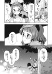 1girl animal_ears comic dress futatsuiwa_mamizou glasses greyscale hat highres kannari leaf leaf_on_head monochrome pipe raccoon_ears raccoon_tail smoking tail tanuki touhou translated