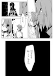 /\/\/\ 1girl 2boys akemi_homura comic greyscale hair_ribbon kaname_tatsuya kurono_yuu kyubey long_hair magical_girl mahou_shoujo_madoka_magica monochrome multiple_boys personification ribbon school_uniform short_hair teenage translated