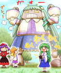 +_+ 3girls antennae blonde_hair blue_hair blush detached_sleeves frog grass green_hair hair_ornament hair_tubes happy hat jiaa_(pochidogrush) kochiya_sanae long_hair md5_mismatch mecha mechanization moriya_suwako multiple_girls open_mouth pyonta ribbon robot short_hair skirt smile snake sparkle touhou translated tree yasaka_kanako
