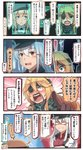 ! 3girls 4koma beret big_boss big_boss_(cosplay) blonde_hair blue_eyes blush brown_gloves comic commentary_request cosplay cup empty_eyes eyepatch facial_scar gangut_(kantai_collection) gloves hair_between_eyes hair_ornament hairclip hat highres holding holding_cup ido_(teketeke) iowa_(kantai_collection) jacket kantai_collection long_hair long_sleeves metal_gear_(series) multiple_girls open_mouth peaked_cap red_eyes red_shirt remodel_(kantai_collection) scar shirt smile speech_bubble teacup translation_request warspite_(kantai_collection) white_hair white_jacket