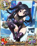 1girl black_hair bodysuit boots breasts card_(medium) catsuit character_name chess_piece city closed_mouth elbow_gloves gloves hair_ribbon high_school_dxd high_school_dxd_pi king_(chess) large_breasts long_hair looking_at_viewer official_art pink_eyes ribbon serafall_leviathan sitting smile solo thigh_boots thighhighs trading_card twintails wind