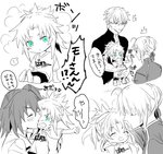 /\/\/\ 1boy 3girls ? absurdres age_regression ahoge artoria_pendragon_(all) black_jacket black_shorts blue_eyes braid chaldea_uniform closed_eyes comic commentary fate/apocrypha fate/grand_order fate_(series) french_braid fujimaru_ritsuka_(female) gawain_(fate/extra) grabbing hair_bun highres isaka jacket kiss mordred_(fate) mordred_(fate)_(all) mother_and_daughter multiple_girls one_side_up outstretched_arms ponytail shirt shorts side_ponytail sidelocks sitting smile socks spoken_question_mark spot_color t-shirt translated younger