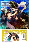 +_+ alternate_hairstyle animal_costume aori_(splatoon) artist_name black_coat black_dress black_hair blush carrying closed_eyes closed_mouth comic cousins domino_mask dress earrings fangs food food_on_head formal grey_hair halterneck hat heart high_heels hotaru_(splatoon) isamu-ki_(yuuki) jewelry laughing long_dress long_hair looking_at_another mask mole mole_under_eye object_on_head open_mouth pirate_hat pointy_ears ponytail princess_carry seductive_smile shoes short_hair signature sleeveless sleeveless_dress smile splatoon splatoon_1 spoken_heart sushi tentacle_hair translated very_long_hair yellow_eyes yellow_footwear