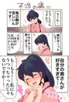 1girl absurdres black_hair blush closed_eyes comic commentary_request flying_sweatdrops grey_eyes hair_between_eyes hand_on_own_cheek hand_on_own_chin hand_up heart highres houshou_(kantai_collection) japanese_clothes jewelry kantai_collection kimono long_hair long_sleeves nose_blush open_mouth pako_(pousse-cafe) pink_kimono ponytail ring smile solo sparkle_background spoken_blush spoken_sweatdrop sweatdrop translated wedding_band wide_sleeves