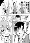 ... 2boys 2girls aho1066aho bangs blush brother_and_sister comic face-to-face greyscale highres looking_at_another looking_away mars_symbol monochrome multiple_boys multiple_girls open_mouth original shaded_face short_sleeves siblings spoken_ellipsis sweat sweatdrop thought_bubble translated twintails venus_symbol wall_slam yaoi