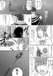 1boy 1girl berserk comic dragonslayer_(sword) greyscale guts huge_weapon mahou_shoujo_madoka_magica miki_sayaka monochrome nemo_(nameless920) translated weapon