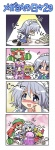 4koma 6+girls =_= >_< baozi baseball breast_padding closed_eyes colonel_aki comic despair everyone flandre_scarlet food fruit group_hug happy_tears hong_meiling hug izayoi_sakuya lingerie mousepad multiple_girls orz patchouli_knowledge remilia_scarlet silent_comic spotlight tears touhou translated underwear watermelon