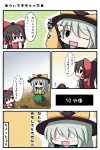 4koma beni_shake blush_stickers bow brown_hair chibi comic dress fang hair_bow hair_tubes hakurei_reimu hand_in_hair hat highres kirisame_marisa komeiji_koishi necktie o_o one_eye_closed open_mouth shirt silver_hair skirt touhou translated witch_hat