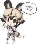 1girl :o african_wild_dog_(kemono_friends) african_wild_dog_ears african_wild_dog_print african_wild_dog_tail animal_ears animal_print artist_request black_ribbon blonde_hair boots breast_pocket brown_eyes brown_hair chibi collared_shirt denim denim_shorts dot_nose extra_ears eyebrows_visible_through_hair full_body holding holding_pencil kemono_friends knee_boots long_sleeves looking_at_viewer lowres multicolored_hair neck_ribbon open_mouth pantyhose pantyhose_under_shorts pencil pigeon-toed pocket print_legwear print_shirt promotional_art ribbon shirt shoe_ribbon shoelaces short_hair short_over_long_sleeves short_shorts short_sleeves shorts solo speech_bubble standing tail translated transparent_background tsurime white_boots white_footwear white_shirt