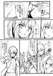 1boy 1girl abs bangs bare_shoulders blush braid check_translation closed_mouth comic commentary_request eyebrows_visible_through_hair fate/apocrypha fate/grand_order fate_(series) french_braid fujimaru_ritsuka_(male) greyscale grin hair_between_eyes half-closed_eyes looking_at_another lying monochrome mordred_(fate) mordred_(fate)_(all) motion_lines navel on_side open_clothes open_mouth open_shirt pants ponytail punching shirt shiseki_hirame short_hair short_ponytail sidelocks simple_background smile sparkle speech_bubble standing sweatdrop talking translation_request v-shaped_eyebrows white_background