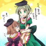 2girls age_difference brown_hair check_commentary commentary_request dress green_dress green_eyes green_hair hat looking_at_another multiple_girls nishida_satono pink_dress pote_(ptkan) purple_eyes short_hair short_hair_with_long_locks teireida_mai touhou translated younger