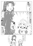 2girls 3koma :d >:d absurdres alternate_costume bare_shoulders braid breasts child cleavage collarbone comic crying crying_with_eyes_open dress emphasis_lines enmaided greyscale height_difference highres hong_meiling izayoi_sakuya koujouchou long_hair looking_at_another maid maid_headdress medium_hair monochrome multiple_girls off-shoulder_dress off_shoulder open_mouth short_sleeves shouting smile streaming_tears sweatdrop tears touhou translation_request twin_braids v-shaped_eyebrows younger