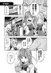 2girls ahoge asashimo_(kantai_collection) bow bowtie breasts comic fang greyscale hair_over_one_eye hairband halterneck highres imu_sanjo kantai_collection large_breasts long_hair monochrome multiple_girls naganami_(kantai_collection) remodel_(kantai_collection) sharp_teeth speech_bubble teeth translated wavy_hair