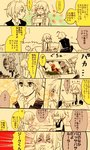 1boy 1girl >_< ahoge animal bangs blush blush_stickers cat cheering closed_eyes colored comic commentary couple eating fate/apocrypha fate_(series) food food_in_mouth from_side hetero holding holding_basket holding_food jeanne_d'arc_(fate) jeanne_d'arc_(fate)_(all) long_sleeves looking_at_another multiple_monochrome necktie pants picnic picnic_basket sandwich seiza sheimi0721 shirt short_hair short_shorts shorts sieg_(fate/apocrypha) sitting sleeveless sleeveless_shirt speech_bubble thighhighs thinking translation_request waistcoat
