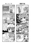 4girls 4koma :3 ? bangs blank_eyes blunt_bangs braid chalkboard closed_eyes colonel_aki comic crescent crescent_hair_ornament cup_ramen equation foaming_at_the_mouth greyscale hair_bun hair_ornament hat hat_ribbon heart heart-shaped_buttons heart_hair_ornament holding holding_pencil hong_meiling kamishirasawa_keine komeiji_satori long_hair long_sleeves math mind_rape mind_reading mob_cap monochrome multiple_girls on_ground open_mouth papers patchouli_knowledge pencil pointing ribbon shaded_face shirt short_hair short_sleeves sidelocks silent_comic skirt smile smirk spoken_question_mark sweatdrop test third_eye thought_bubble touhou translated vest wall wide_sleeves