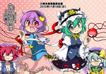 4girls anger_vein angry arm_ribbon ass aura bad_id bad_pixiv_id bloodshot_eyes blue_eyes blush breasts cleavage clenched_hand constricted_pupils crazy_eyes drooling eromame female_pervert green_hair hair_bobbles hair_ornament hair_ribbon hat hat_ribbon heart jealous komeiji_koishi komeiji_satori multiple_girls onozuka_komachi open_mouth pervert poking purple_hair raised_fist red_eyes red_hair ribbon ringed_eyes rod_of_remorse shaded_face shiki_eiki shirt short_hair siblings silver_hair sisters skirt small_breasts smile third_eye touhou translation_request two_side_up wavy_mouth