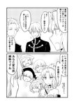 1girl 2boys 2koma ahoge bell chain closed_eyes comic commentary_request fate/apocrypha fate/extra fate/grand_order fate_(series) formal gawain_(fate/extra) gawain_(fate/grand_order) greyscale ha_akabouzu hair_ornament hand_on_own_chin hat highres jack_the_ripper_(fate/apocrypha) jeanne_d'arc_(fate)_(all) jeanne_d'arc_alter_santa_lily lancelot_(fate/grand_order) messy_hair monochrome mordred_(fate) mordred_(fate)_(all) multiple_boys nursery_rhyme_(fate/extra) paul_bunyan_(fate/grand_order) ribbon scar sharp_teeth short_hair smile straw_hat suit teeth translation_request