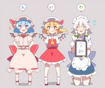 3girls 60mai :d ^_^ apron ascot bangs bat_wings blonde_hair blue_dress blue_hair boots bow braid brooch closed_eyes commentary crystal dress eyebrows_visible_through_hair facing_viewer fang flandre_scarlet frilled_apron frills full_body green_bow grey_background grin hair_between_eyes hair_bow hands_on_hips hat hat_ribbon holding holding_sign izayoi_sakuya jewelry kneeling looking_at_viewer maid maid_apron maid_headdress mob_cap multiple_girls one_side_up open_mouth parody petticoat pink_dress pink_footwear pink_headwear puffy_short_sleeves puffy_sleeves real_life red_eyes red_footwear red_ribbon red_skirt red_vest reiwa remilia_scarlet ribbon shadow shirt shoes short_hair short_sleeves sign silver_hair simple_background skirt skirt_set smile socks sparkle standing suga_yoshihide thighs touhou translated twin_braids vest waist_apron white_apron white_headwear white_legwear white_shirt wings yellow_neckwear