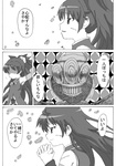 comic cuts hair_down hair_ribbon hands_clasped highres injury kosshii_(masa2243) mahou_shoujo_madoka_magica monochrome oktavia_von_seckendorff ponytail praying ribbon sakura_kyouko spoilers translated