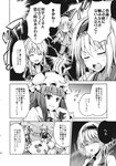 3girls alice_margatroid bangs blunt_bangs bow buttons capelet comic crescent crescent_moon_pin doll frills greyscale hair_bow hat headband highres kirisame_marisa long_hair long_sleeves mob_cap monochrome multiple_girls nightgown page_number pajamas pants patchouli_knowledge scan shanghai_doll side_ponytail suichuu_hanabi touhou translated very_long_hair