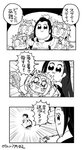 3boys 3koma :3 anger_vein angry bkub_(style) comic emphasis_lines facial_hair greyscale indesign instrument lang_wu_yao long_hair lou_zhenjie_(thunderbolt_fantasy) lute_(instrument) monochrome multiple_boys parody poptepipic shang_bu_huan thunderbolt_fantasy translated wide_sleeves yin_lei_ling_ya